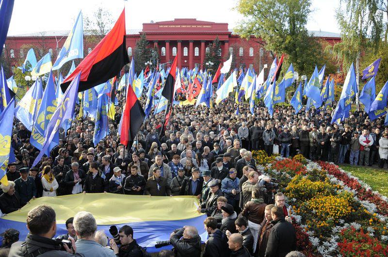 69th anniversary of the ukrainian insurgent army