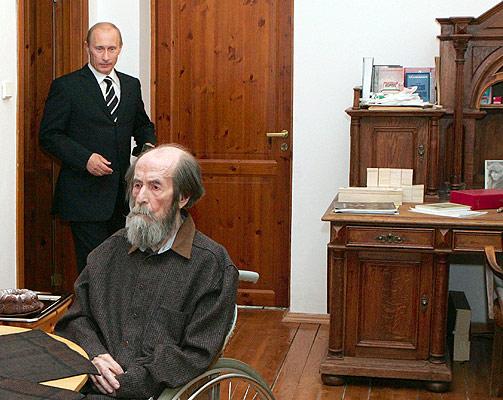 Putin meeting Solzhenitsyn