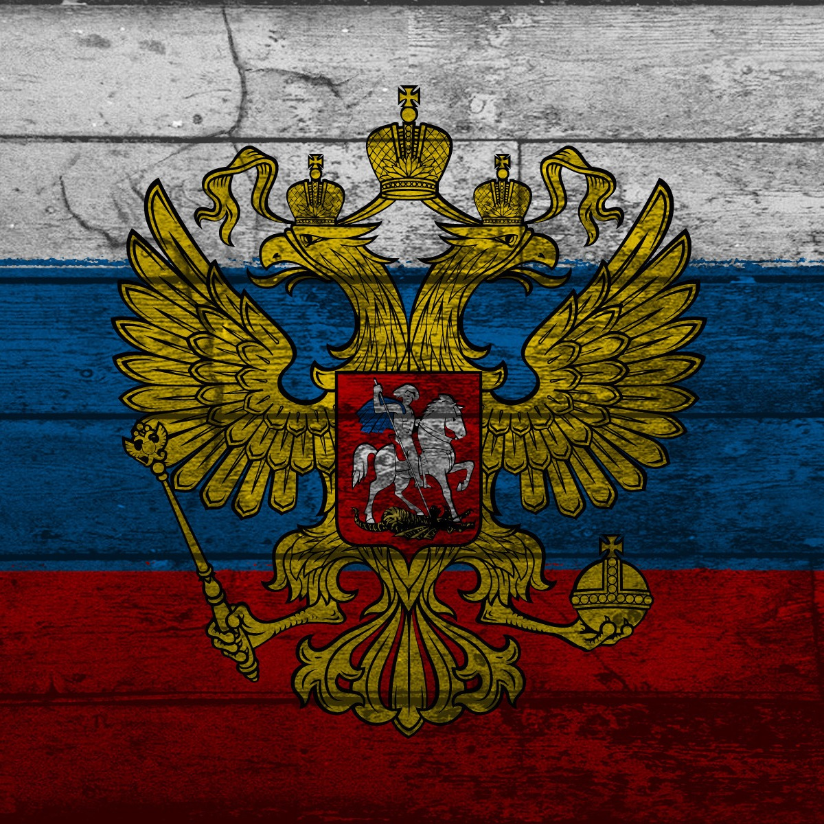russian coat of arms [cropped]